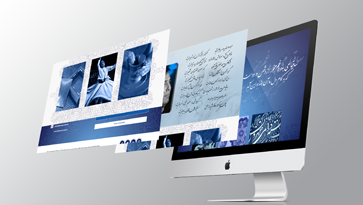 Graphic Persian Website